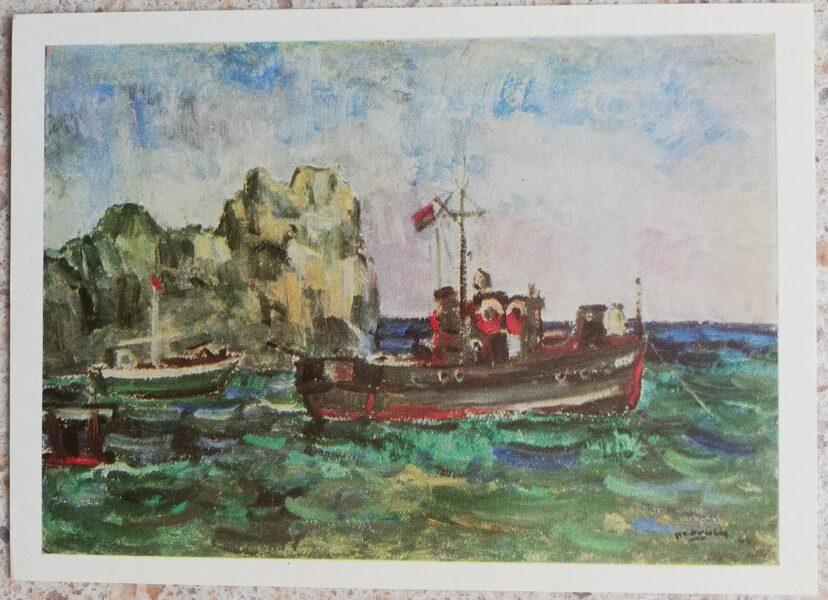 Algirdas Petrulis 1972 Pier 15x10.5 art postcard