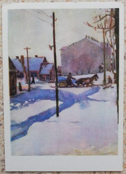 Kajetonas Sklerius 1964 Ziema Kauņā 10,5x15 mākslas pastkarte