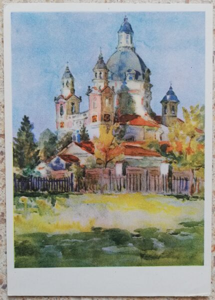 Kajetonas Sklerius 1964 Pažaislis Lietuva 10,5x15 mākslas pastkarte