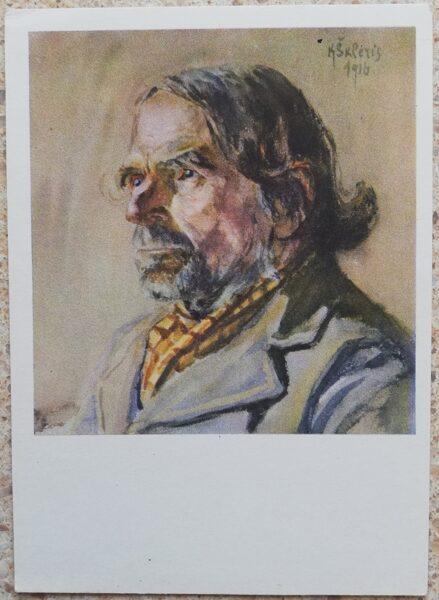 Kajetonas Sklerius 1964 Vecā igauņu 10,5x15 mākslas pastkarte