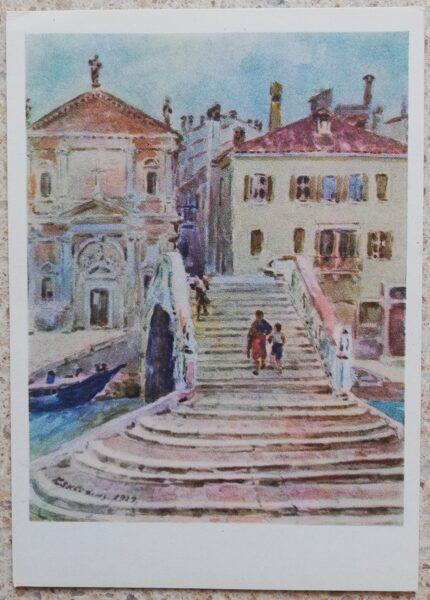Kajetonas Sklerius 1964 Chioggia tilts Vigo Itālija 10,5x15 mākslas pastkarte