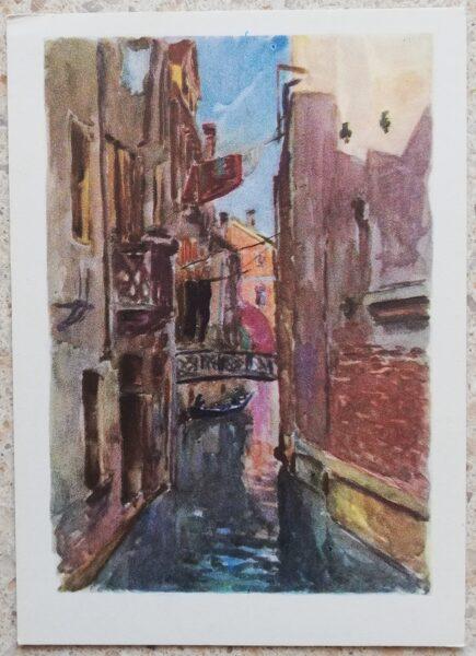 Kajetonas Sklerius 1964 Venēcija Itālija 10,5x15 mākslas pastkarte