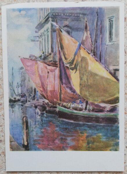 Kajetonas Sklerius 1964 Kanāls Venēcijā Itālija 10,5x15 mākslas pastkarte