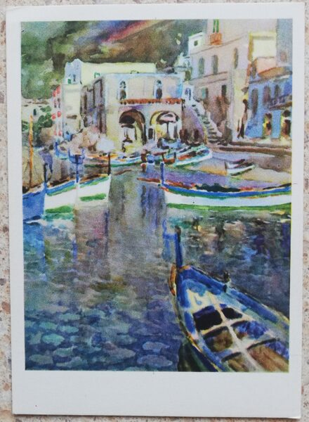Kajetonas Sklerius 1964 Kapri, laivu piestātne 10,5x15 mākslas pastkarte