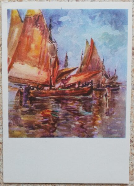 Kajetonas Sklerius 1964 Sarkanās buras 10,5x15 mākslas pastkarte