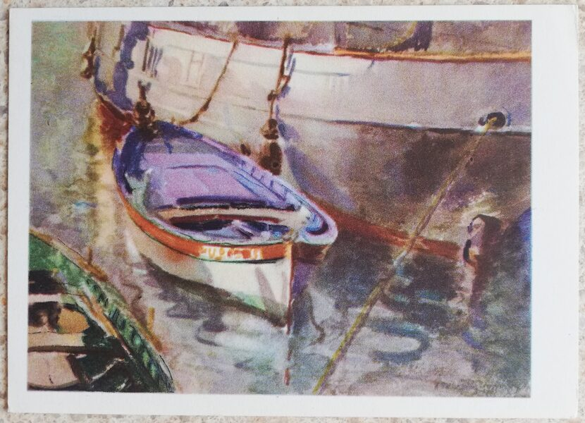 Kajetonas Sklerius 1964 Laiva 15x10,5 mākslas pastkarte