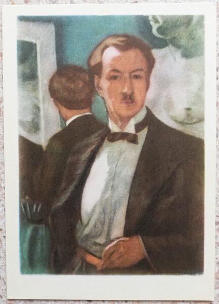 Justinas Venozhinskis 1966 Self-portrait of the artist 10,5x15 art postcard