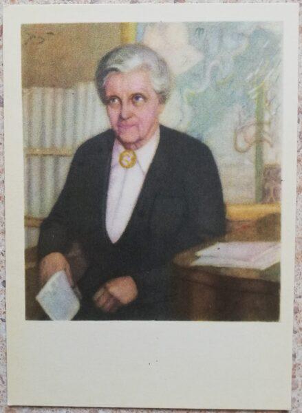 Justinas Venozhinskis 1966 Writer S. Kimantaite-Čiurlionene 10,5x15 art postcard