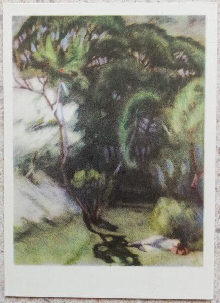 Justinas Venozhinskis 1966 In the garden 10,5x15 art postcard