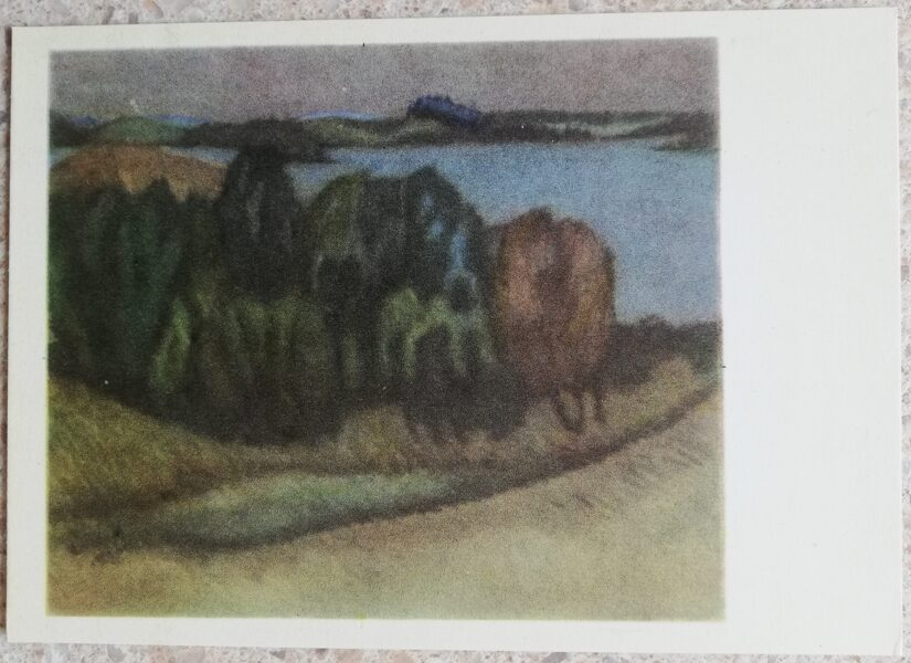 Justinas Venozhinskis 1966 Forest on the coast of Lake Salos 15x10.5 art postcard