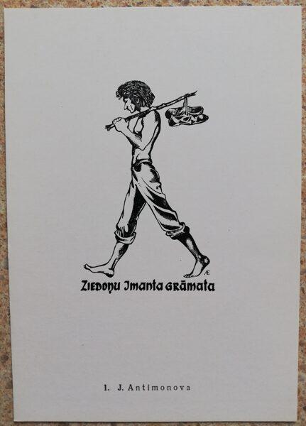 Elena Antimonova 1977 From the books of Imants Ziedonis 10,5x15 art postcard