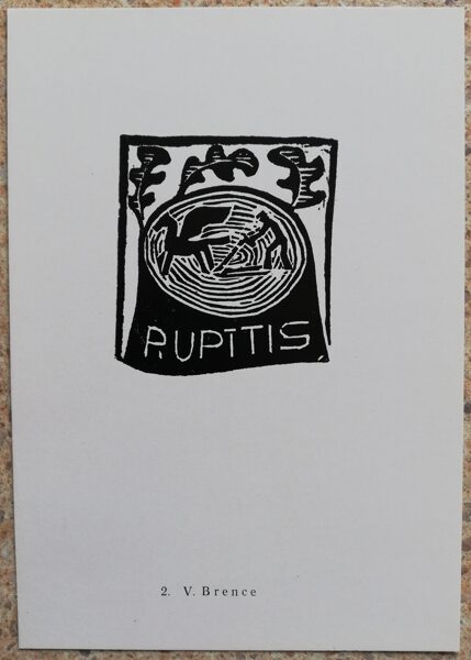 V. Brentse 1977 P. Upitis 10,5x15 art postcard