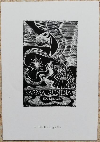 Dzidra Ezergaila 1977 Ex-libris R. Sunin 10,5x15 art postcard