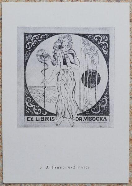 Anita Jansone-Zirnite 1977 Ex-libris of Dr. Vysotsk 10,5x15 art postcard