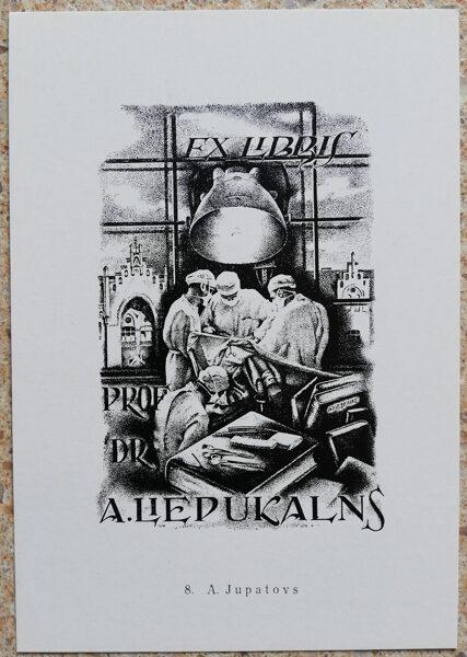 Alexey Yupatov 1977 Ex-libris A. Liepukalns 10,5x15 art postcard
