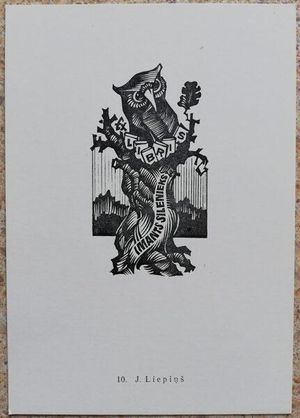 Janis Liepins 1977 Ex-libris Imants Silenieks 10,5x15 art postcard