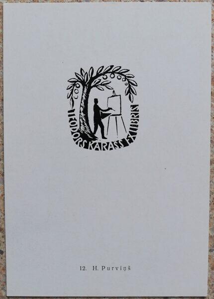 H. Purvins 1977 Ex-libris of Teodor Karas 10,5x15 art postcard