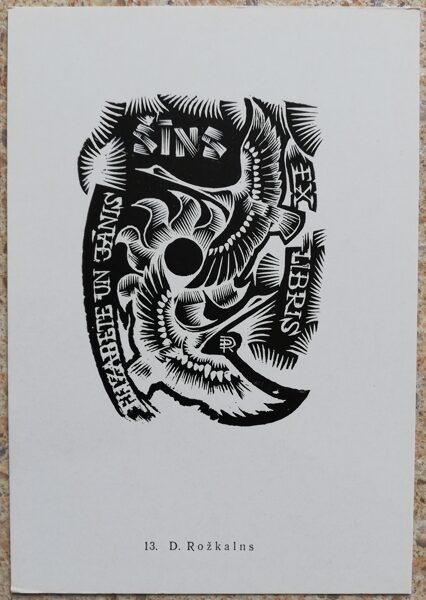 Dainis Rozhkalns 1977 Ex-libris of Elizabeth and Janis Shina 10,5x15 art postcard