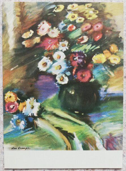 Leo Svemps 1968 Ziedi 10x14 cm mākslas pastkarte klusā daba