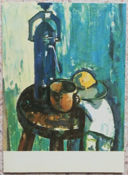 Oyars Abols 1968 Espresso 10x14 cm art postcard still life
