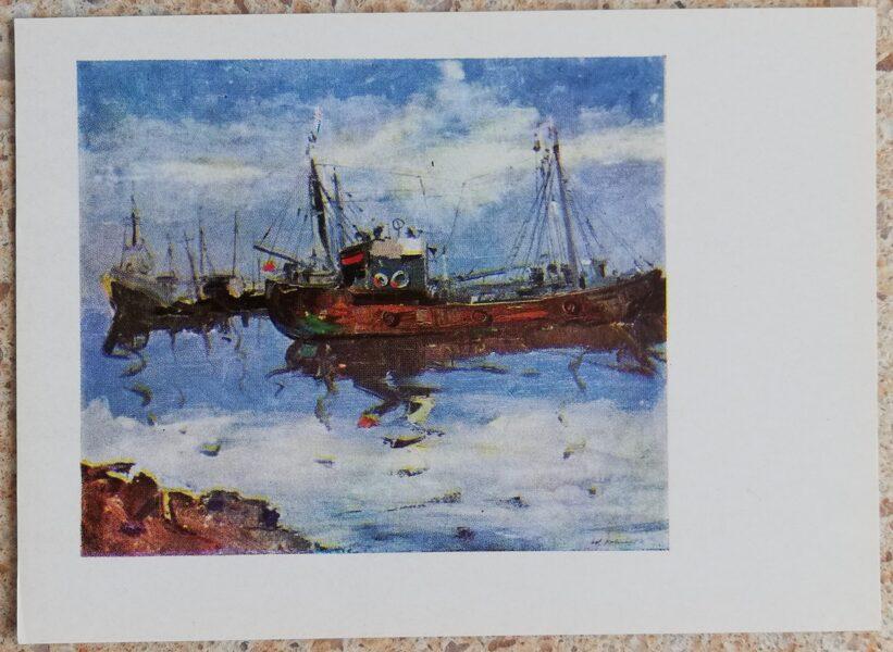 Eduards Kalnins 1967 Fishing harbor Latvia 14x10 cm art postcard