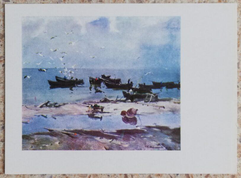 Eduards Kalnins 1967 After fishing 14x10 cm art postcard