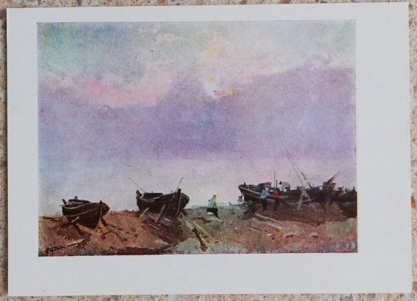 Eduards Kalnins 1967 Evening 14x10 cm art postcard
