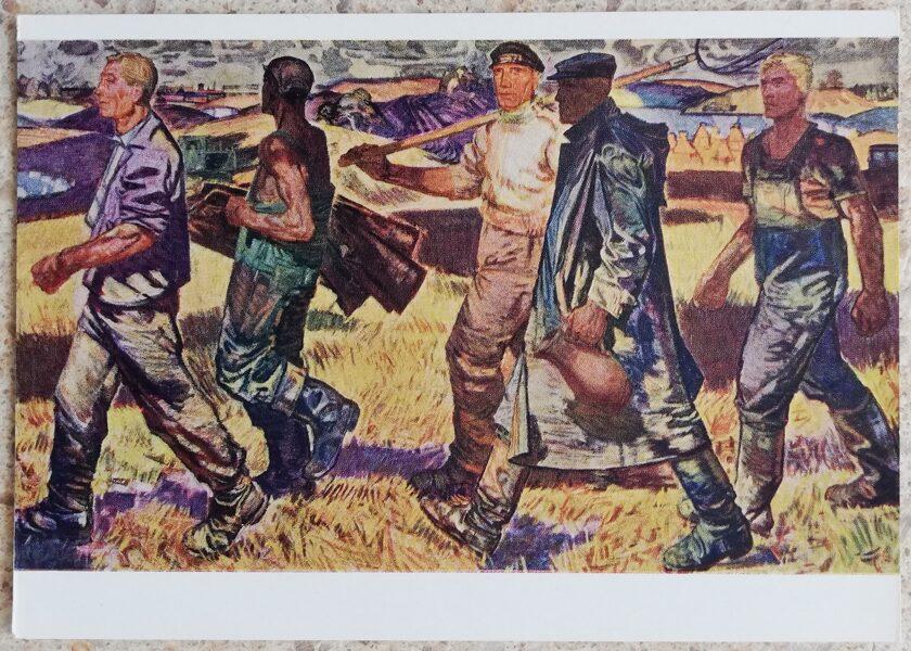 Edgars Iltners 1961/1970 Zemes īpašnieki 15x10,5 cm mākslas pastkarte
