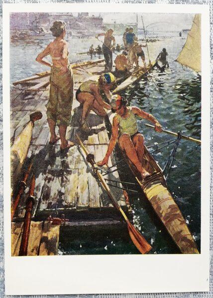 Edgars Iltners 1970 Pēc sacensības 10,5x15 cm mākslas pastkarte