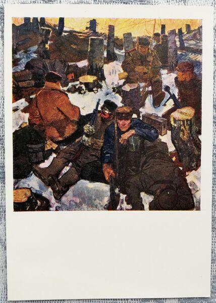Edgars Iltners 1970 Partizāni 10,5x15 cm mākslas pastkarte
