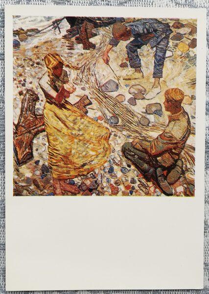 Edgars Iltners 1970 Dzintara meklētāji 10,5x15 cm mākslas pastkarte