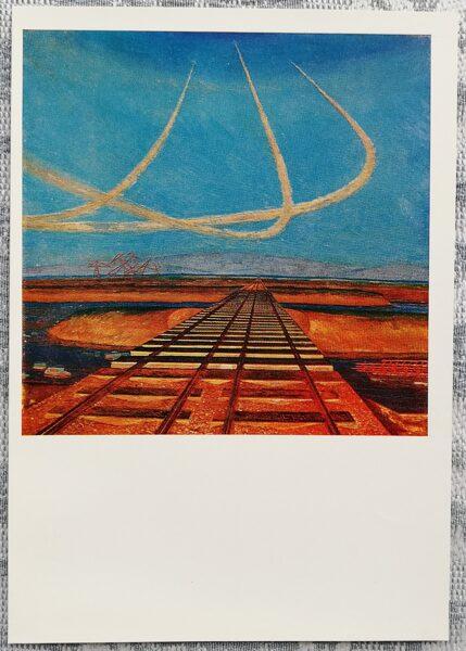 Edgars Iltners 1970 Sibīrija 10,5x15 cm mākslas pastkarte