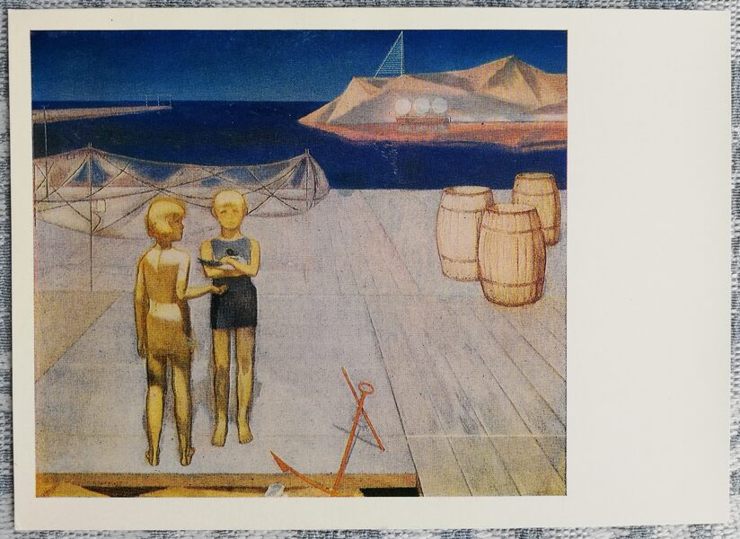Edgars Iltners 1970 Visi kuģi jūrā 15x10,5 cm mākslas pastkarte