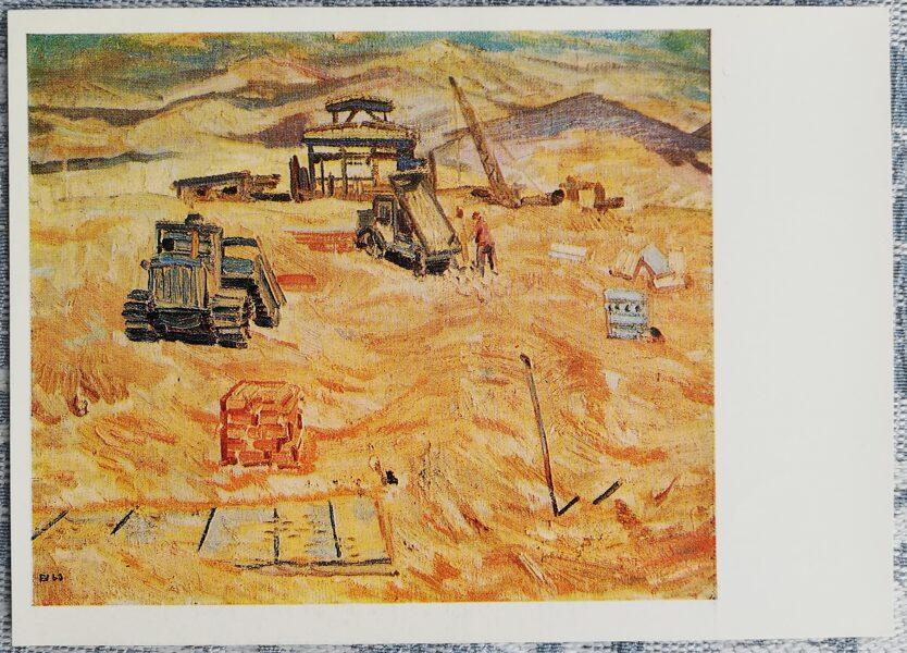 Edgars Iltners 1970 Kara-Kum 15x10,5 cm mākslas pastkarte