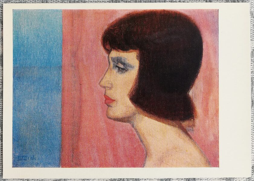 Edgars Iltners 1970 Sievietes portrets 15x10,5 cm mākslas pastkarte