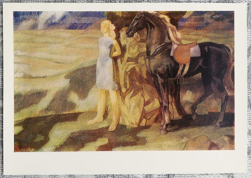 Edgars Iltners 1970 Rudzi zied 15x10,5 cm mākslas pastkarte