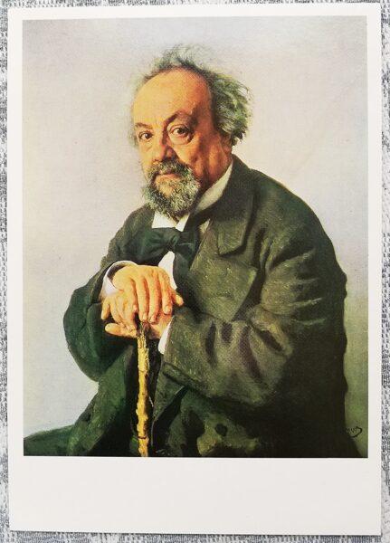 Iļja Repins 1988 Rakstnieka Alekseja Pisemska portrets 10,5x15 cm PSRS mākslas pastkarte