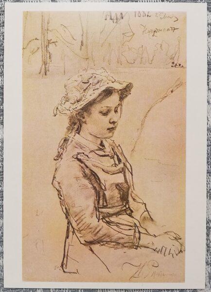 Iļja Repins 1987 Meitene Ada 10,5x15 cm PSRS mākslas pastkarte