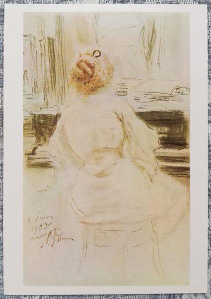 Iļja Repins 1987 Pie klavierēm 10,5x15 cm mākslas pastkarte PSRS