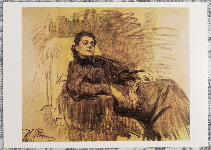 Iļja Repins 1987 Itāļu drāmas aktrises Eleonoras Duses portrets 10,5x15 cm PSRS mākslas pastkarte