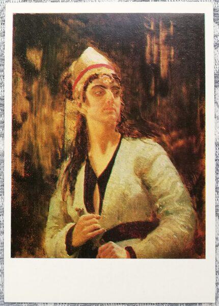 """Iļja Repins 1969/1986 Sieviete ar dunci. Etīde gleznai """"Sadko"""" 10,5x15 cm mākslas pastkarte PSRS"""
