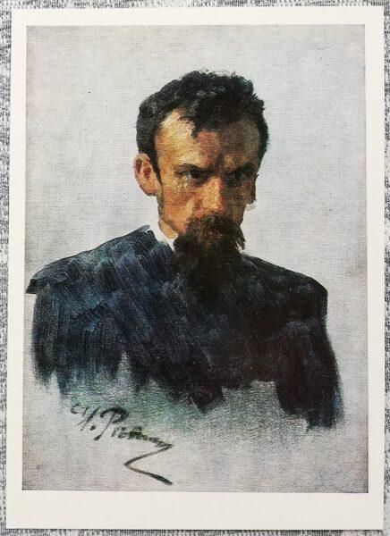 """Iļja Repins 1986 Izsūtītā galva. Pētījums gleznai """"Negaidīja"""". 10,5x15 cm PSRS mākslas pastkarte"""