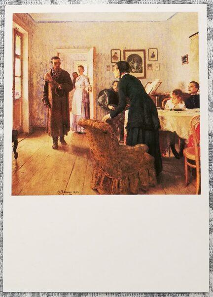 """Iļja Repins 1985 """"Viņi negaidīja"""" 10,5x15 cm PSRS mākslas pastkarti"""