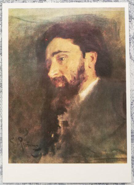"""Iļja Repins 1985 """"Rakstnieka Vsevoloda Mihailoviča portrets"""" 10,5x15 cm mākslas pastkarte PSRS"""