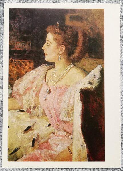 "Iļja Repins 1973/1984 ""N. P. Golovinas portrets"" 10,5x15 cm mākslas pastkarte PSRS"