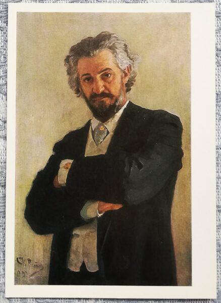"Iļja Repins 1984 ""Čellista A. V. Veržbiloviča portrets"" 10,5x15 cm mākslas pastkarte PSRS"