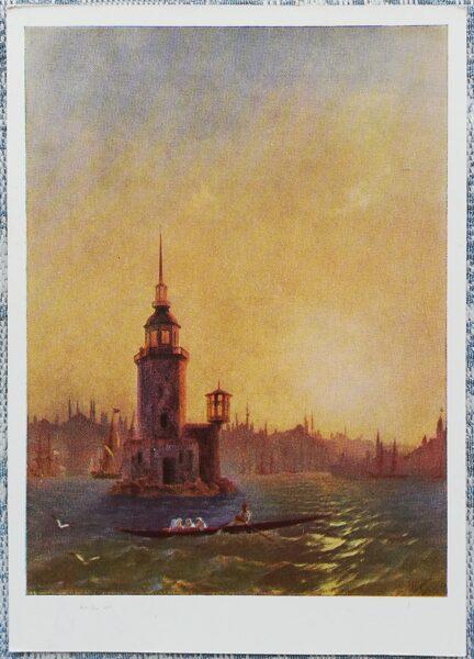 """Ivans Aivazovskis 1960. gada pastkarte """"Skats uz Leandrovas torni Konstantinopolē"""" 10,5x15 cm"""