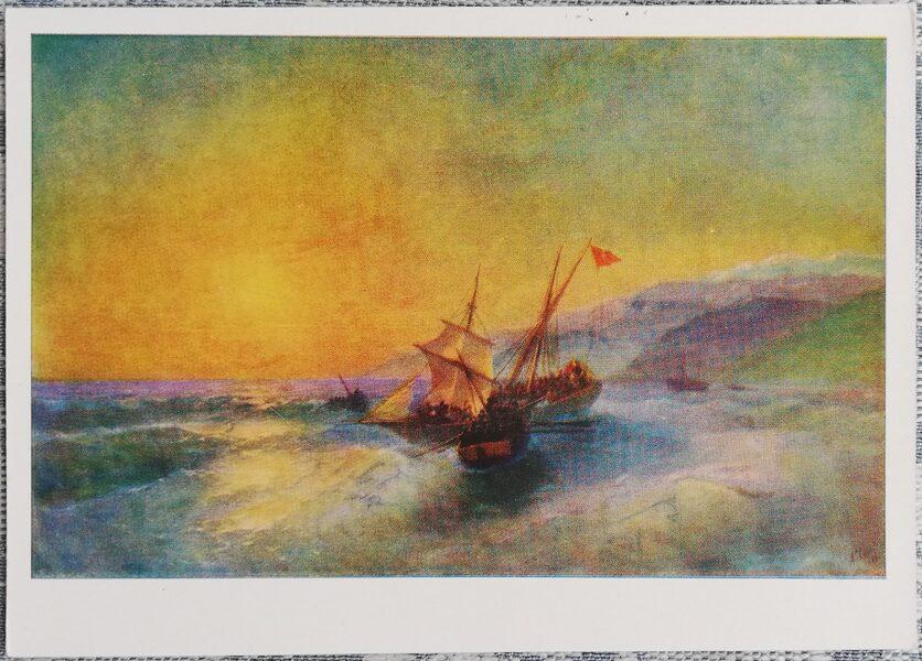 """Ivans Aivazovskis 1960. gada """"Turku kuģa sagūstīšana no krievu jūrniekiem"""" pastkarte 15x10,5 cm"""