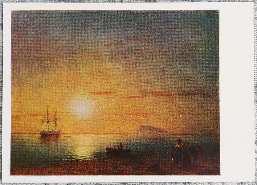 """Ivans Aivazovskis 1960 """"Jūras krasts. Šķiršanās. """" pastkarte 15x10,5 cm"""