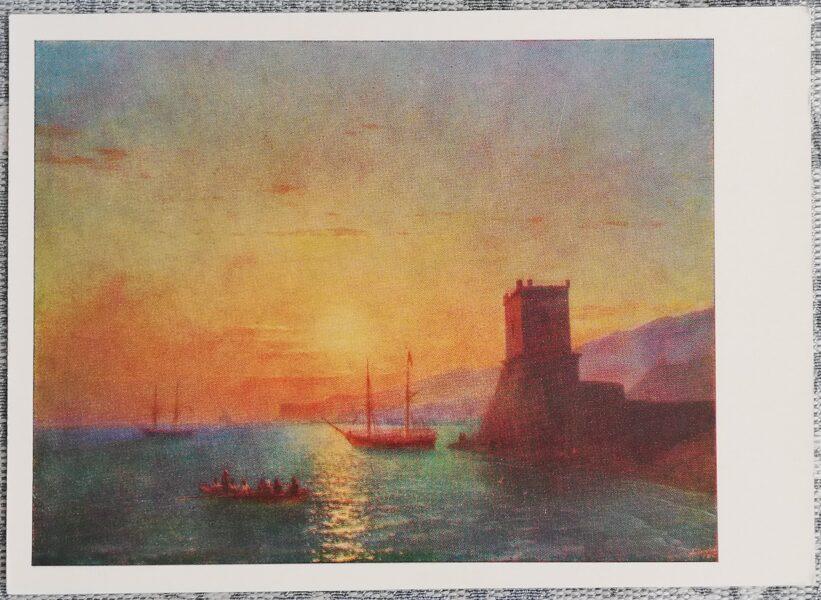 """Ivans Aivazovskis 1960 """"Feodosija. Saulriets. """" pastkarte 15x10,5 cm"""